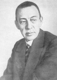 Фонотека – Сергей Рахманинов (1873-1943)